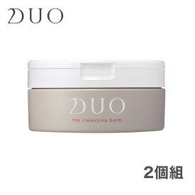 【2個セット】 DUO デュオ ザ クレンジングバーム 年齢肌ケア しっとり タイプ 90g 正規品 DUO クレンジングバーム クレンジング マッサージクリーム 無添加 W洗顔不要