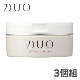 デュオ DUO ザ クレンジングバーム 90g 3個組 D.U.O. (201908)