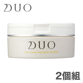 【2個セット】 DUO デュオ ザ クレンジングバーム クリア 毛穴ケア さっぱり タイプ 90g ( D.U.O. / デュオ ) 正規品 DUO クレンジングバーム クレンジング マッサージクリーム 無添加 W洗顔不要