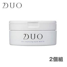 【2個セット】 DUO デュオ ザ クレンジングバーム ホワイト くすみケア しっとり タイプ 90g 正規品 DUO クレンジングバーム クレンジング マッサージクリーム 無添加 W洗顔不要