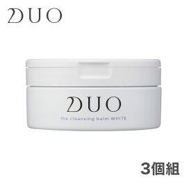 【3個セット】 DUO デュオ ザ クレンジングバーム ホワイト くすみケア しっとり タイプ 90g 正規品 DUO クレンジングバーム クレンジング マッサージクリーム 無添加 W洗顔不要