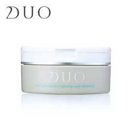 DUO デュオ ザ クレンジングバーム バリア 薬用 敏感肌用 しっとり タイプ 90g 正規品 DUO クレンジングバーム クレンジング マッサージクリーム 無添加 W洗顔不要