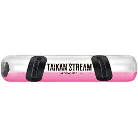 【あす楽】体幹トレーニング TAIKAN STREAM アドバンス 820×166 体幹ストリーム MTG (mz)