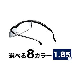 ハズキルーペ コンパクト クリアレンズ 1.85倍 プリヴェAG Hazuki ルーペ 拡大鏡 メガネタイプ メガネ型ルーペ 老眼鏡 虫眼鏡