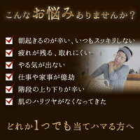 青森県産黒にんにく「源喜の一粒」210g青森産送料無料