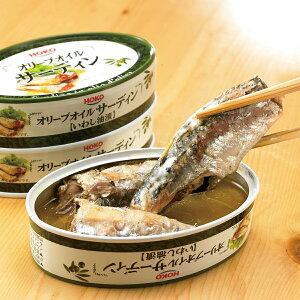 オリーブオイルサーディン 24缶 缶詰