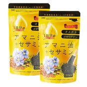 1日分のアマニ油+セサミン4g×30袋×1アマニ油セサミン太田油脂