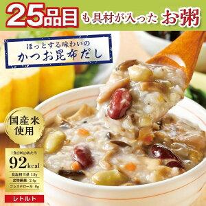 25種の味わい健康粥(かつお昆布だし)200g 1食92kcal 糖質15.6g