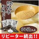 (送料無料) 鰹昆亭の和風だし(8g×64袋) 通販