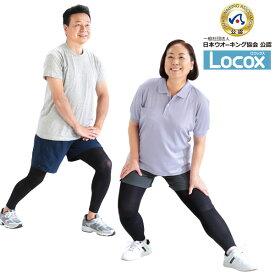 Locox はくだけエクスパッツ (薄型) ロコックス (PB)