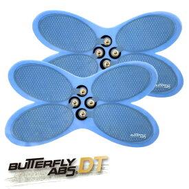 バタフライアブス ディープテック 専用パッド2枚セット ※パッドのみ BUTTERFLY ABS DT EMS プライムダイレクト primedirect