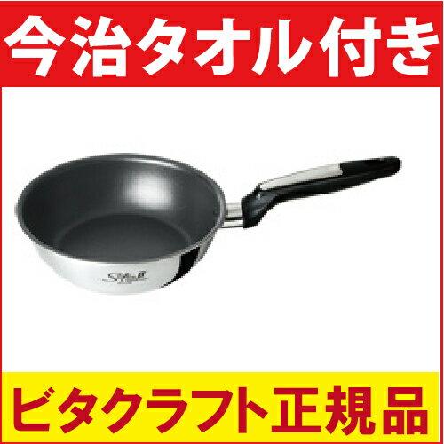 【あす楽】ビタクラフト ソフィア2 ウォックパン 20cm NO.1750 VitaCraft Sofia2 IH対応 (d)