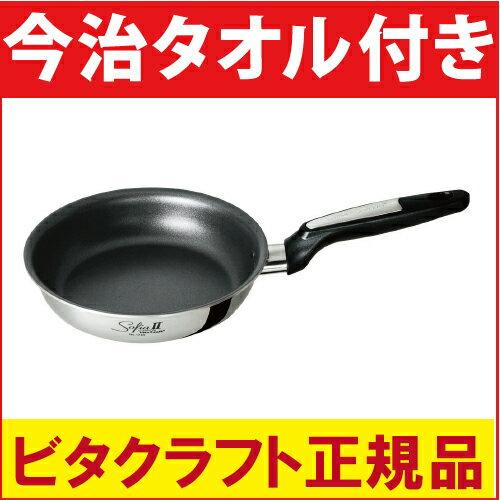 【あす楽】ビタクラフト ソフィア2 フライパン 26cm No.1746 VitaCraft Sofia2 IH対応 通販 (d)