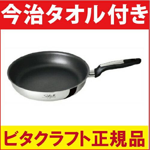【あす楽】ビタクラフト ソフィア フライパン 28cm No.1748 通販 (d)