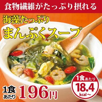 Mannpuku plenty of seaweed soup (5 × 5 p)