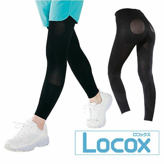 (正規販売店) Locox はくだけエクスパッツ エクササイズ ロコックス オリジナルブランド ダイエット 引き締め メンズ レディース 通販 (PB)