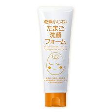 ココエッグココエッグリンクルモイストウォッシュたまご洗顔フォーム200g(PB)