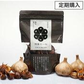 青森県産熟成黒にんにく源喜の一粒210g(げんきの一粒)送料無料