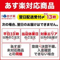 【あす楽】江原道マイファンスィーモイスチャーファンデーション20gKohGendo