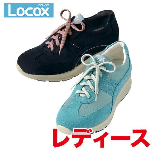 (正規販売店) Locox ワイドステップウォーカー レディース ロコックス オリジナルブランド 通販 シューズ 靴 (PB)