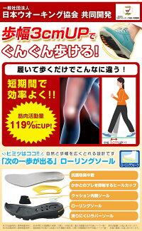 (正規販売店)Locoxワイドステップウォーカーロコックスオリジナルブランド通販シューズ靴