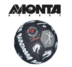 【公式】モンタ ストリートサッカーボール モンタ MONTA INU StreetMatch 4.5号球 宅トレ MONTA日本総代理店
