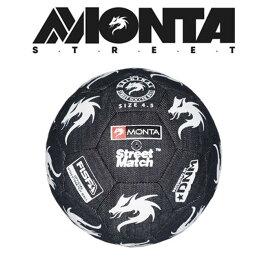 【公式】モンタ ストリートサッカーボール モンタ MONTA Blue Dragon StreetMatch Ball 4.5号球 宅トレ MONTA日本総代理店