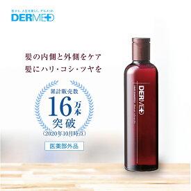 【定期購入】【公式】デルメッド ヘアシャンプー 医薬部外品 240ml