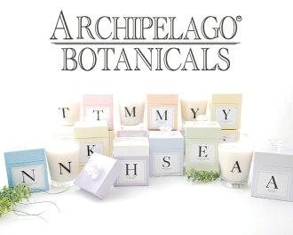 ARCHIPELAGO BOTANICALS MONOGRAM CANDLE 초기 촛불