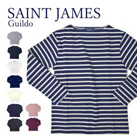 【5%還元!】saint james セントジェームス Guildo ギルド OUESSANT ウェッソン ユニセックス ボートネック長袖ボーダーTシャツ バスクシャツ メンズ レディース 型番:2501