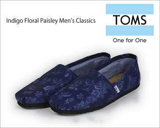 TOMS shoes 톰스 슈즈 Indigo Floral Paisley Men's Classics 멘즈페이즈리캐바스크라식크멘즈스립폰후랏트슈즈