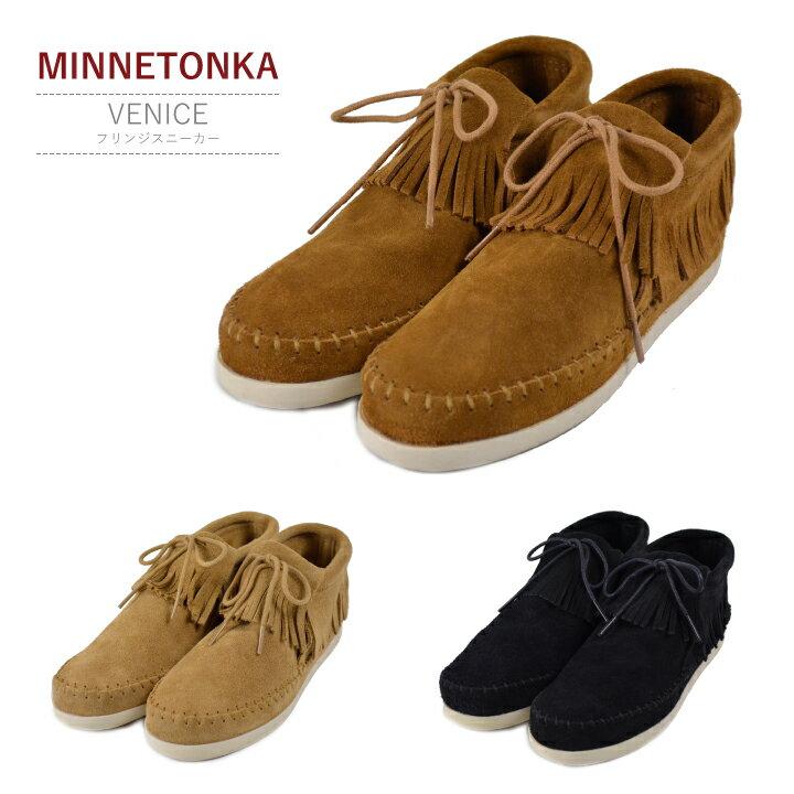 MINNETONKA ミネトンカ VENICE ベニス スエード レディース フリンジスニーカー 靴 シューズ