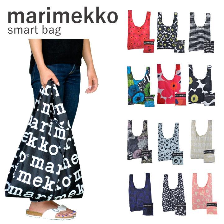 マリメッコ エコバッグ おしゃれ 折り畳み ブランド ナイロン トートバッグ おしゃれ かわいい プレゼント ギフト marimekko smart bag
