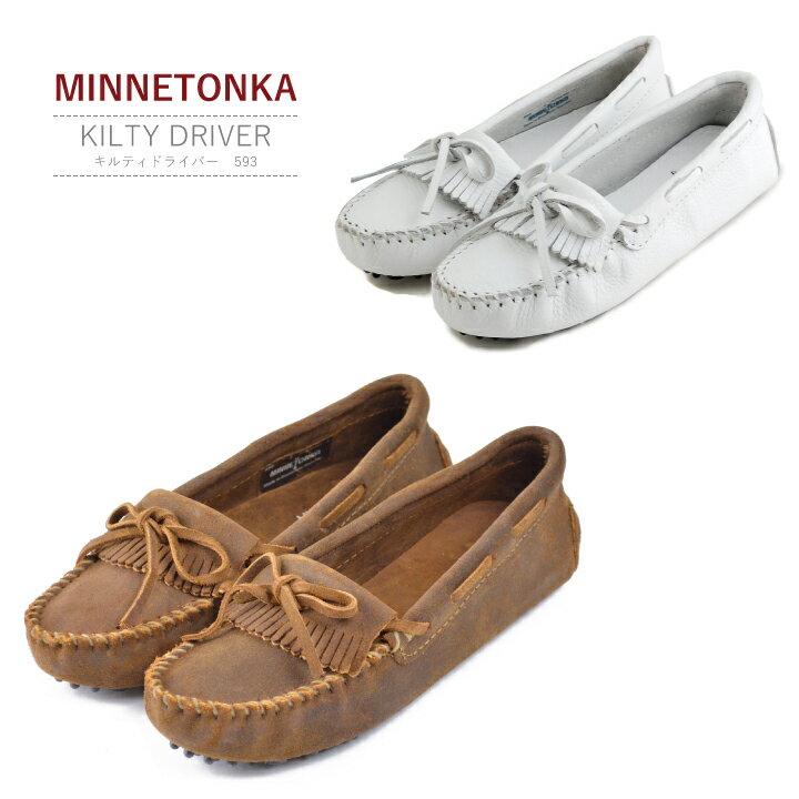 ミネトンカ モカシン 白 ホワイト キルティ MINNETONKA KILTY DRIVING MOC 594 593