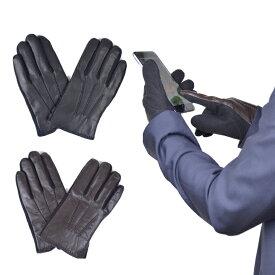 【5%還元!】ポロ ラルフローレン レザー 手袋 スマホ対応 メンズ POLO RALPH LAUREN HAND STITCH NAPA LEATHER TOUCH GLOVES 6G0098