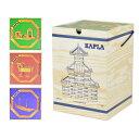 カプラ 280 積み木 木製 アートブック KAPLA ブロック280