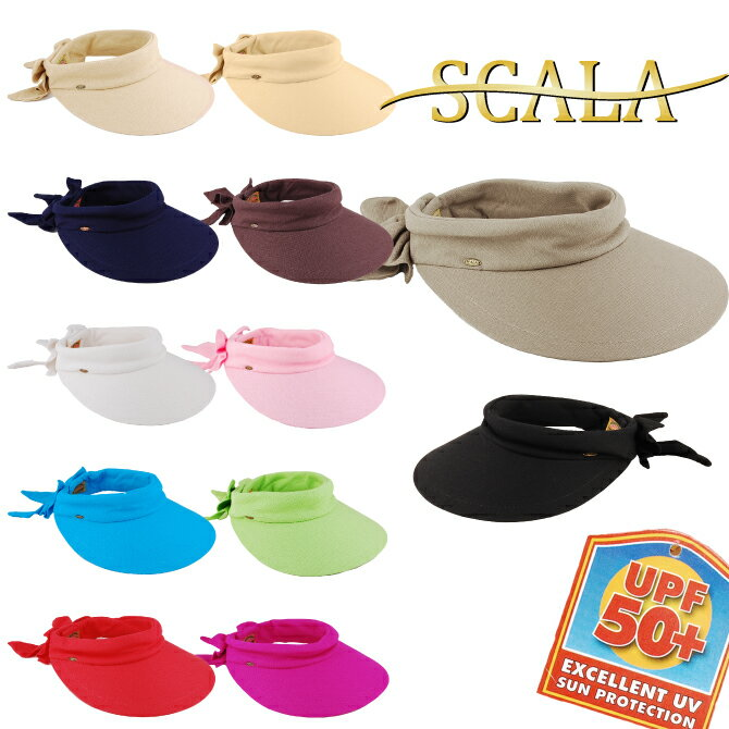 SCALAスカラV25 サンバイザー V25UVカット 出来る帽子
