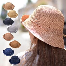 ヘレンカミンスキー HELEN KAMINSKI プロバンス8 provence 8 ラフィア ハット 帽子 ツバ8cmタイプ 母の日プレゼント