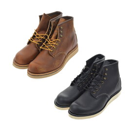 RED WING レッドウィング HERITAGE ROVER BOOT ローバー ワークブーツ Dワイズ 2950 2951