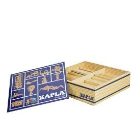 KAPLA カプラ100ピース 白木 カプラ 積み木 子供 玩具 天然木 ギフト プレゼント