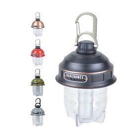 Barebones Living ベアボーンズリビング Beacon Lantern ビーコンランタン LED ランタン