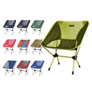 ヘリノックス HELINOX Chair One チェア ワン 1822221 折りたたみ 椅子 アウトドアチェア キャンプ