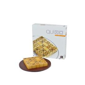 Gigamic ギガミック QUIXO クイキシオ 木製ボードゲーム ボードゲーム テーブルゲーム 木製 知育玩具 五目並べ 脳トレ 知育 玩具 おもちゃ