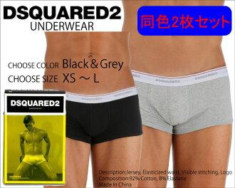 DSQUARED2 绑带双树干两条短裤 DCX420020 黑色白色内衣内裤