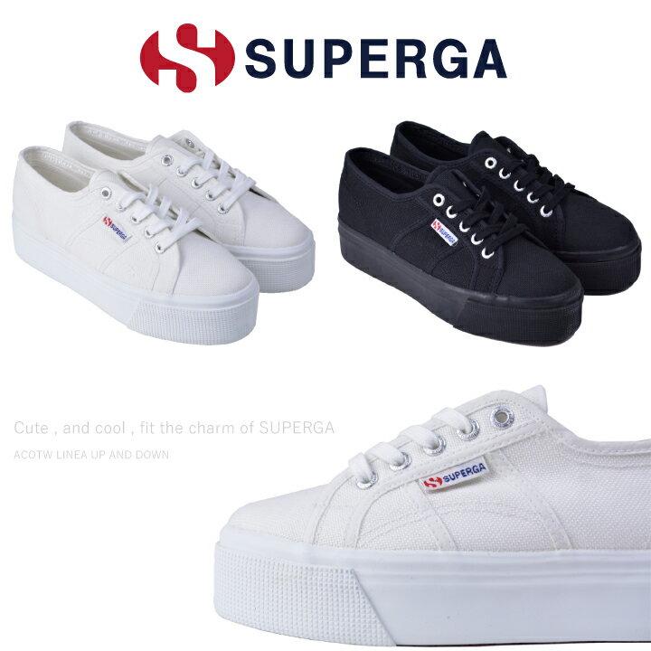 スペルガ スニーカーSUPERGA 2790 ACOTW LINEA UP AND DOWN S0001LO厚底 スニーカー シューズ 靴 【西日本】