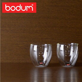bodum グラス ボダム ダブルウォールグラス 0.08L 80ml2個セット PAVINA 4557 プレゼント ギフトにおすすめ! 出産祝い お返し 内祝い 【西日本】 [gift set]