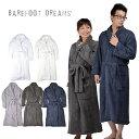 ベアフットドリームス バスローブ BAREFOOT DREAMS COZYCHIC ADULT ROBE #509 【西日本】