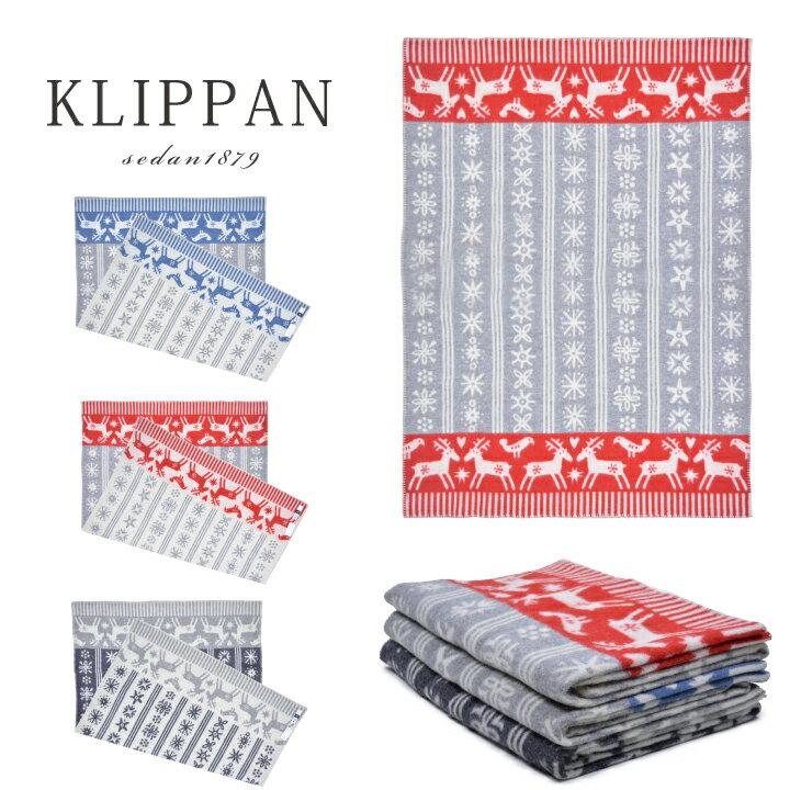 KLIPPAN クリッパン ブランケット LAPPLAND ウール 130cm×180cm 2248 BENGT&LOTTA 【西日本】