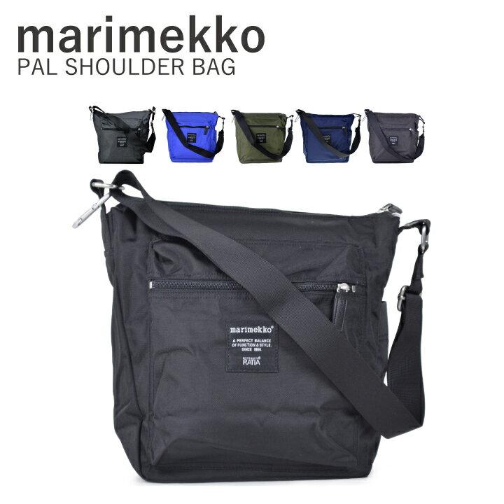 マリメッコ バッグ パル ショルダーバッグ 斜め掛け おしゃれ かわいい プレゼント ギフト PAL SHOULDER BAG 26991 【西日本】