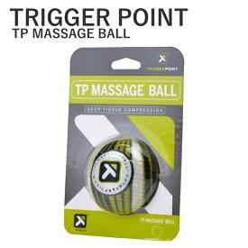 トリガーポイント マッサージボール TRIGGER POINT TP MASSAGE BALL 00263 【西日本】